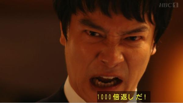 20200920hanzawa003