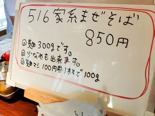 20200618koichiro002