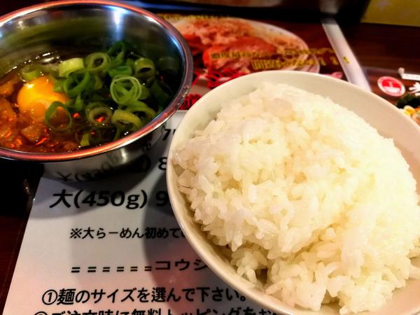 20190530kouichirou009