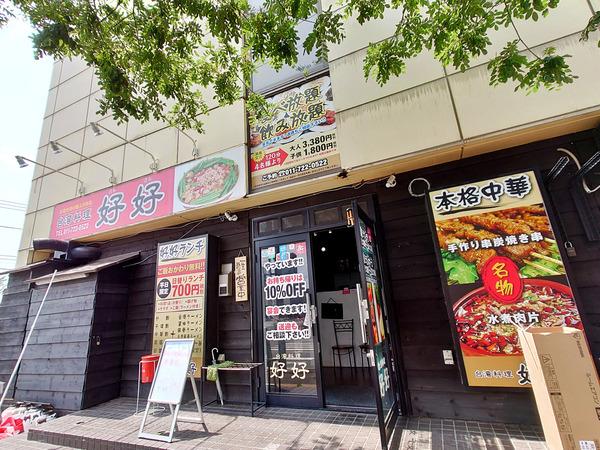 20210721yoshiyoshi001