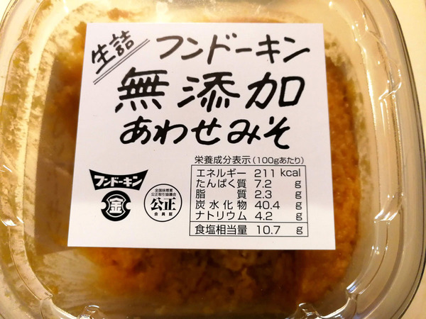 20190919keichan002
