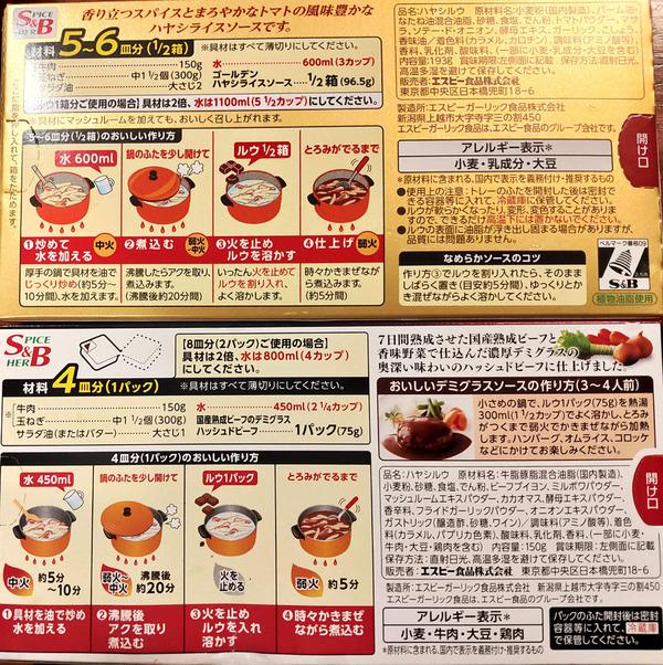 20200531hayashirice005