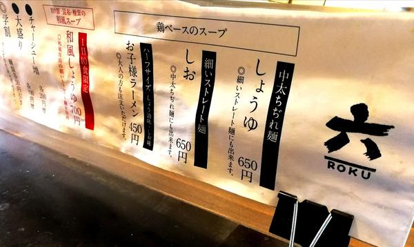 20190209makabe003