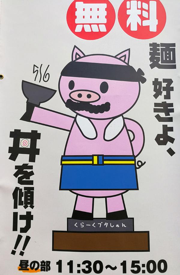 20190530kouichirou012