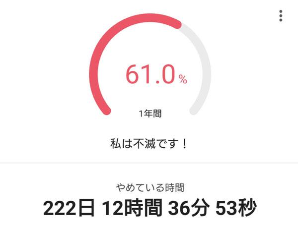 20200923kabocha001