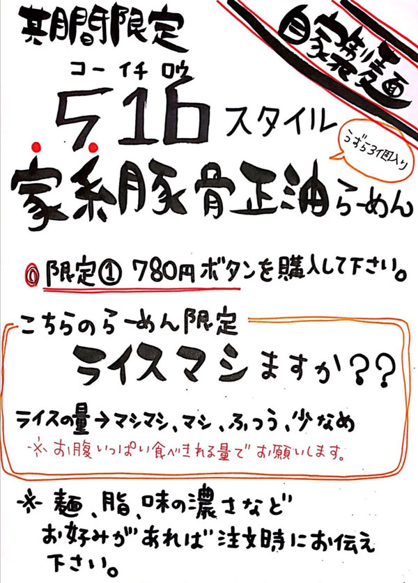 20190921kouichirou002