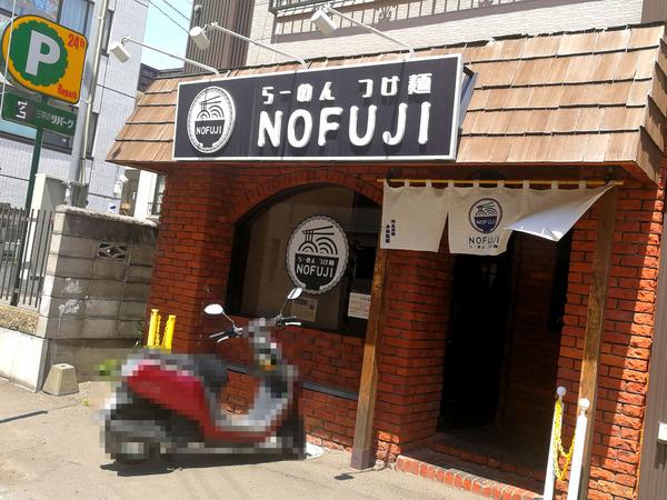 20190523nofuji001