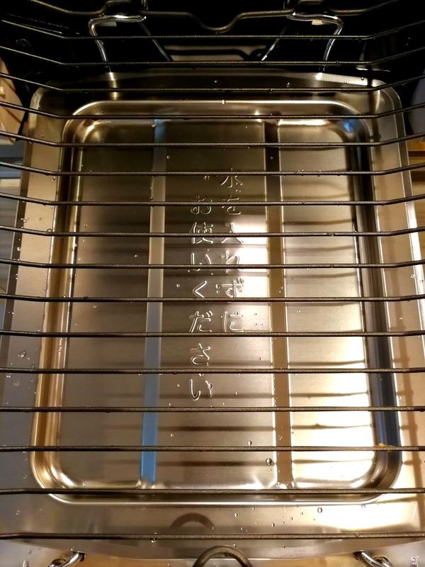 20181216ajinohiraki015