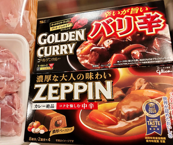 20200317curry001