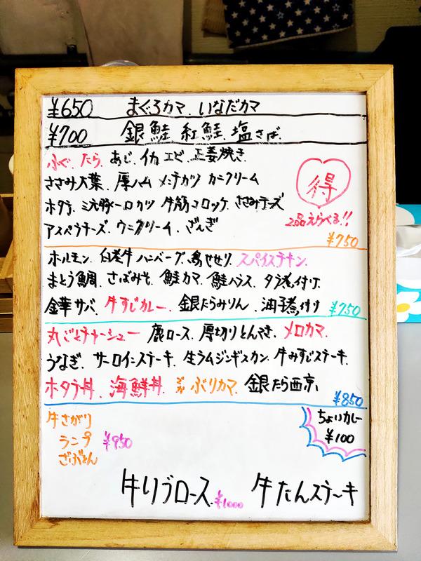 20210707sinchanmama004
