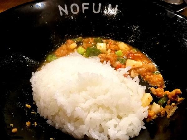 20190705nofuji008