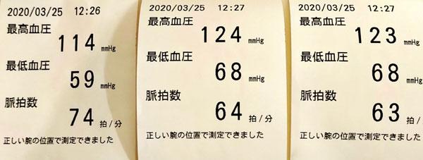 20200325gaju004