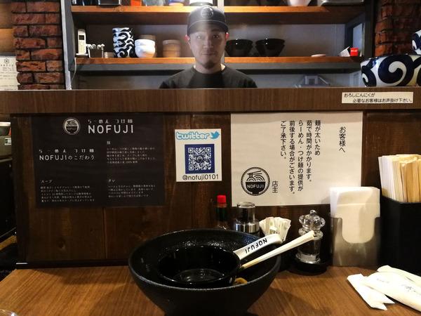 20190328nofuji011