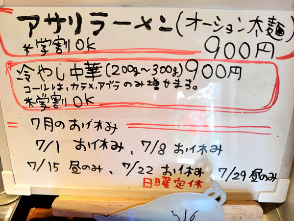 20200720kouichirou003