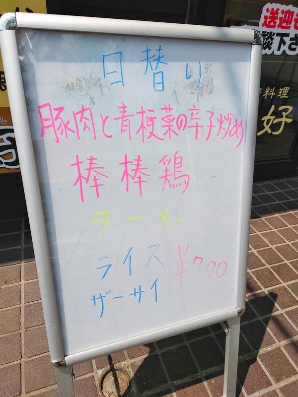 20210721yoshiyoshi002