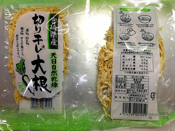 20171008kiriboshi01