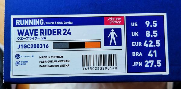 20210609waverider007