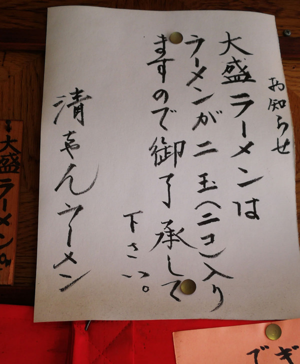 20170429seichan01