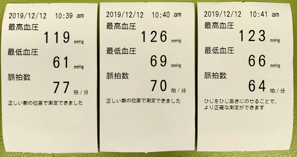 20191212gaju002