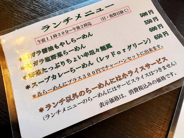 20200226ichimaku005