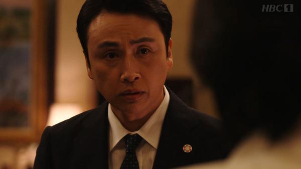 20200830hanzawa001