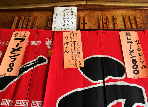 20160827seichan02