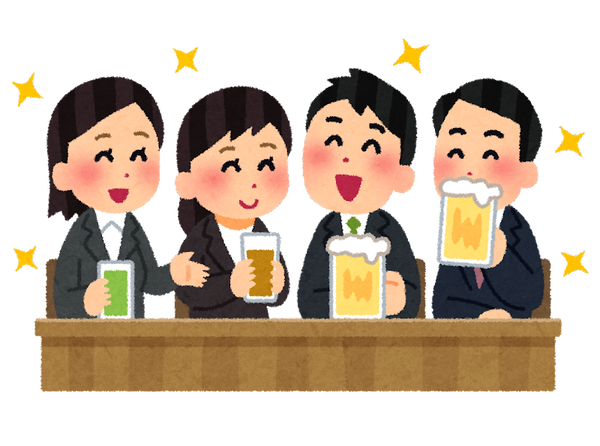 20210912nomikai_happy_business