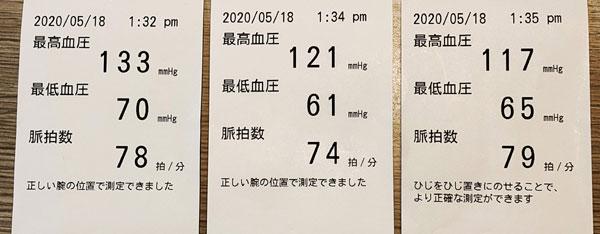 20200518joe010
