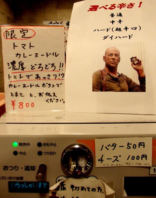 20160227fujiyamarock02