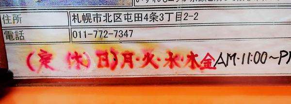 20210821mikakunin004