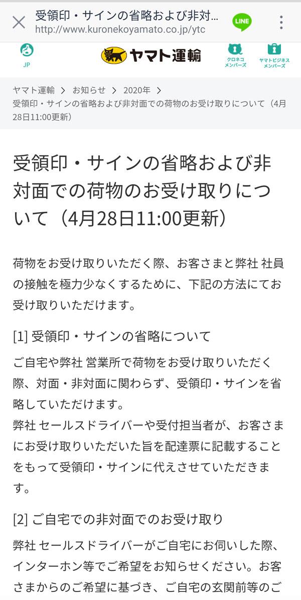 20200531hayashirice013