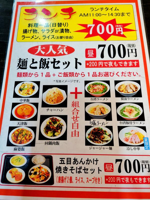 20210807yoshiyoshi003