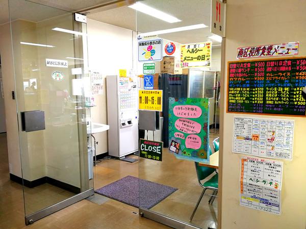 20190507yakushomeshi002