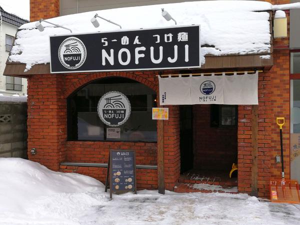 20180130nofuji01