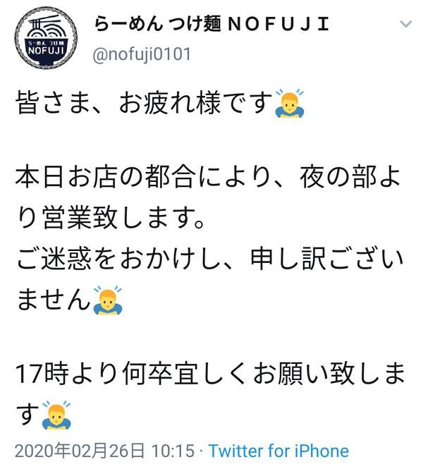 20200226ichimaku001