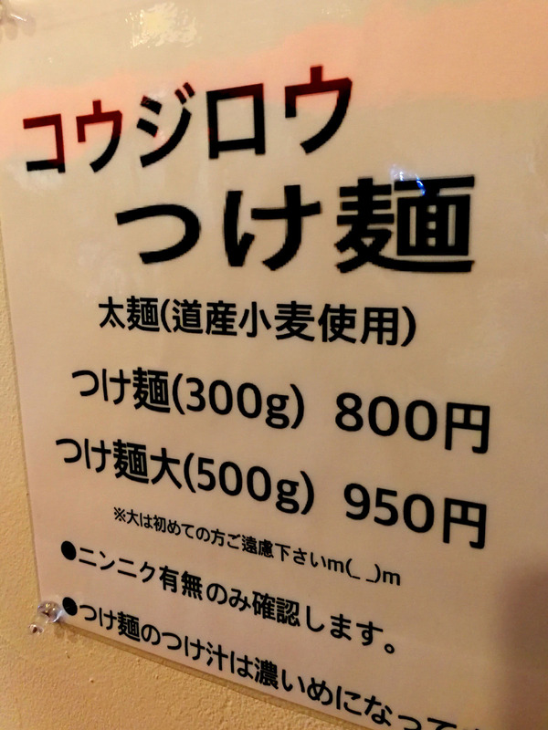 20190530kouichirou002