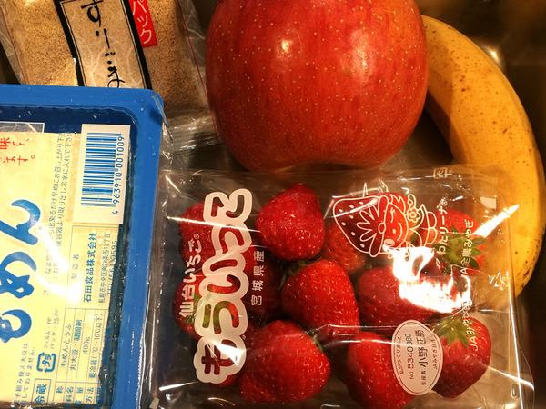 20190331fruits-shiraae001