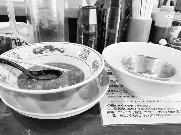 20200608kouichiro009