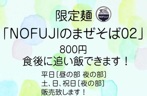 20190620kouichirou017