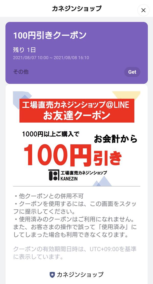 20210807hiyashitaiwan005