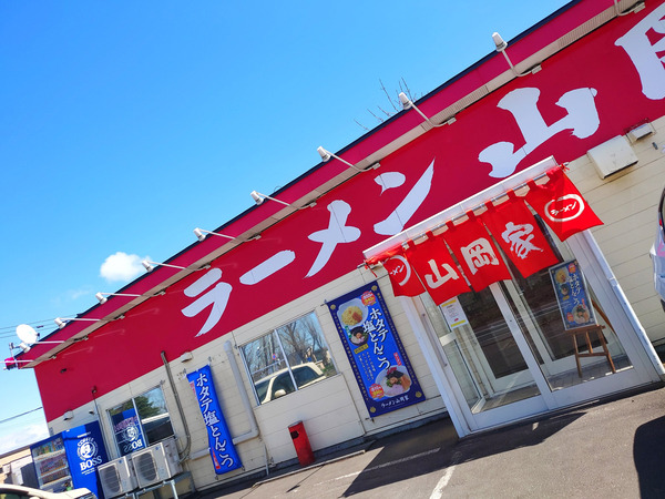 20210426yamaokaya001