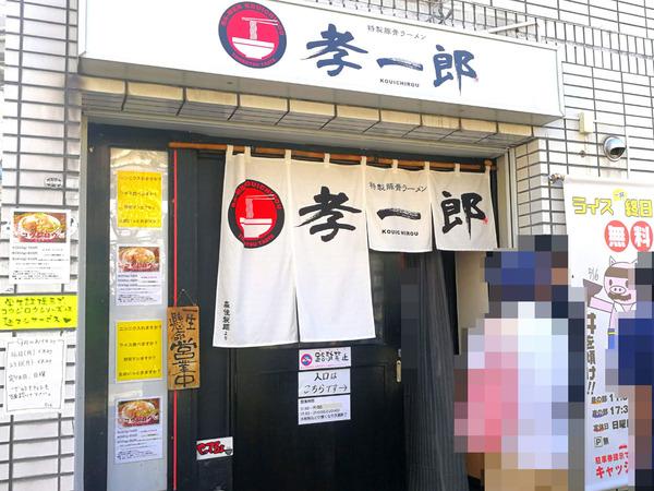 20190921kouichirou001