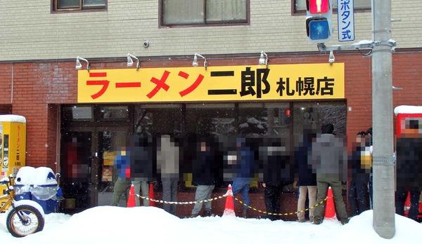 20151230jirou01