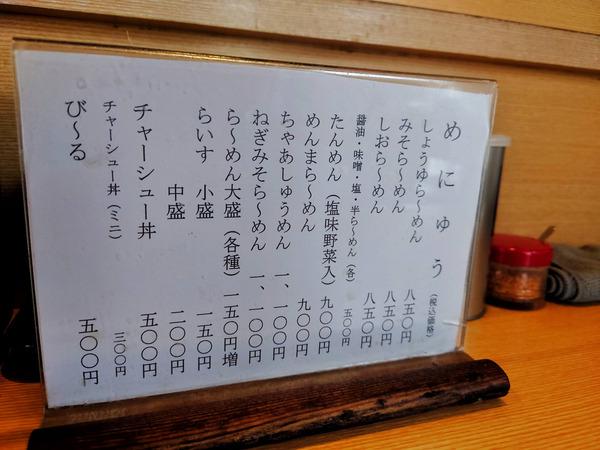 20210504toufuku003