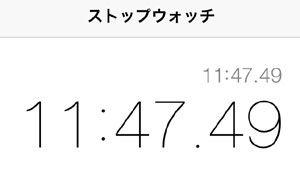 20150828satsujirou04