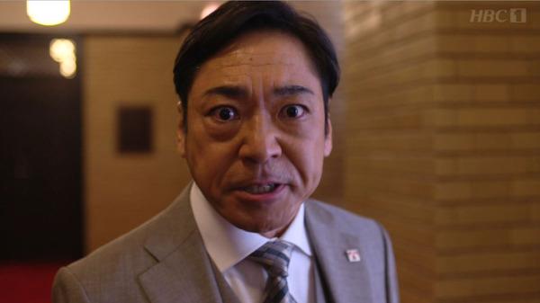 20200830hanzawa003