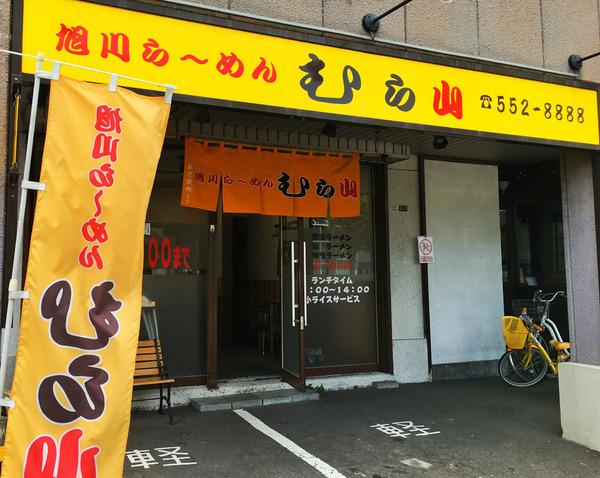 20160726murayama01