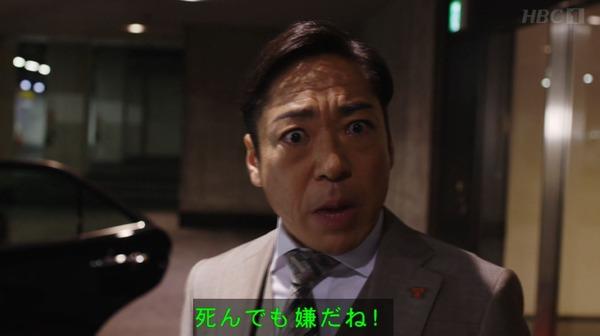 20200809hanzawa002