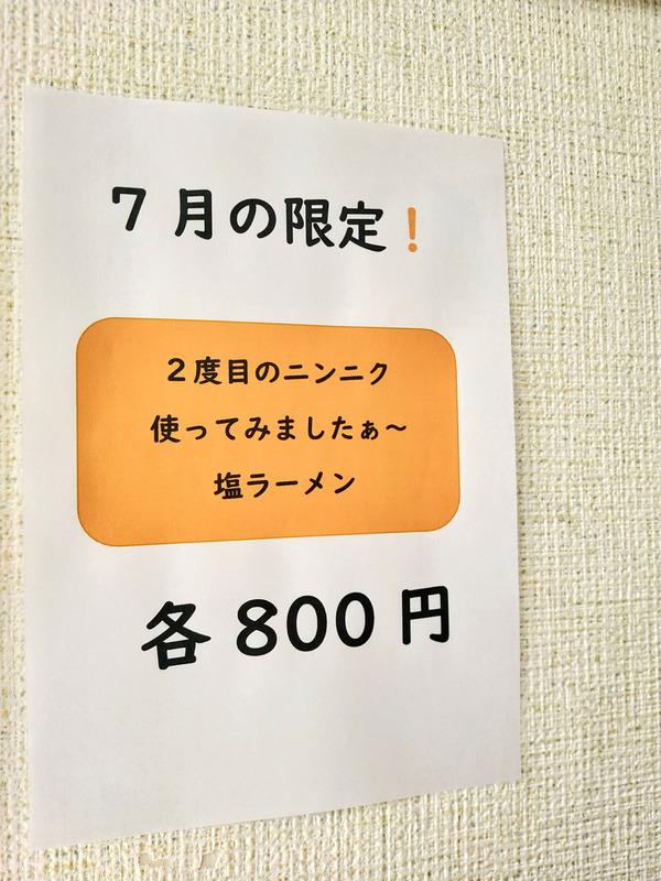 20200706kamakura003