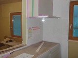 飯田内部写真キッチン
